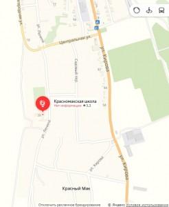 Место расположения школы