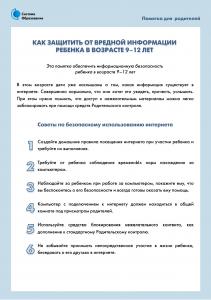 14_Страница_1