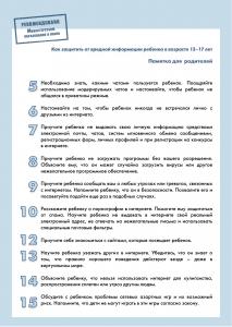 15_Страница_2
