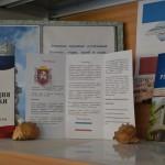 Выставка в школьной библиотеке_
